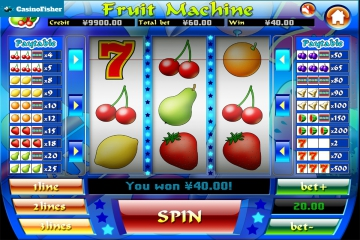 Fruit Machine (Slot Factory) slot
